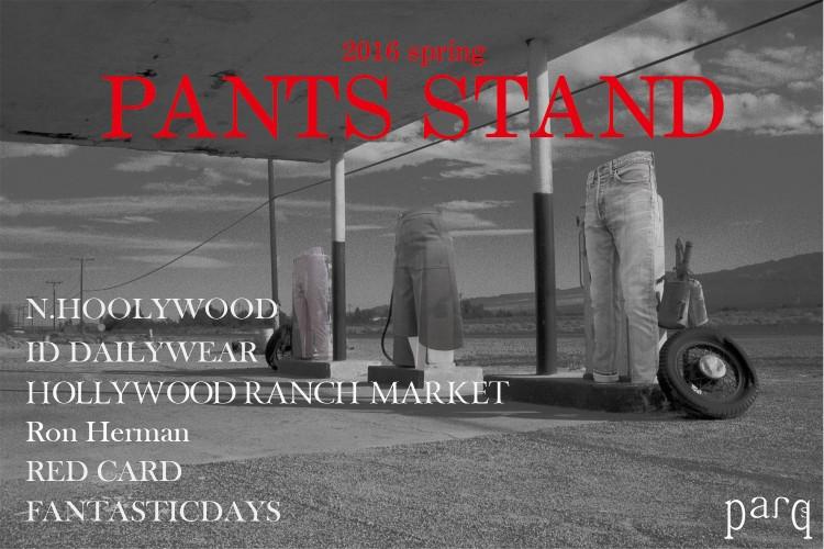 PANTS-STAND