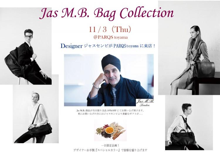 jas-poster