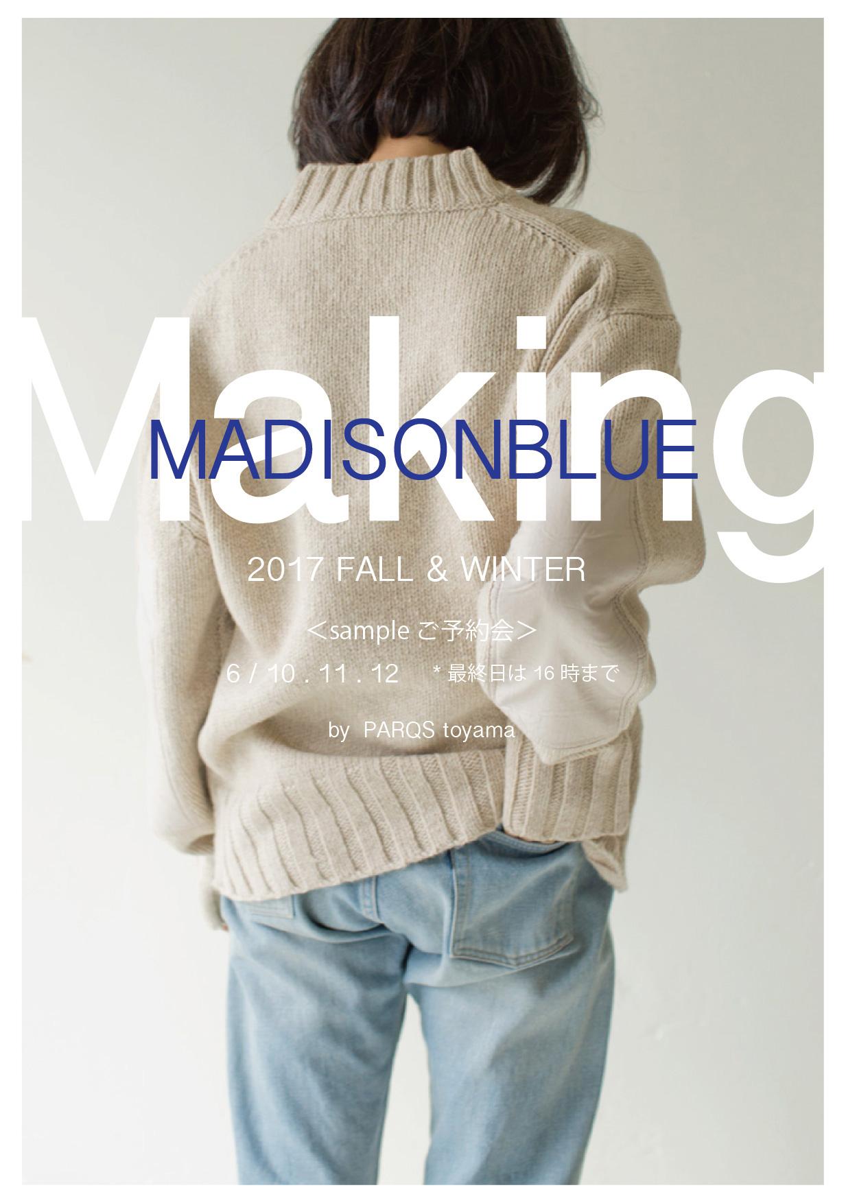 MADISONBlog用