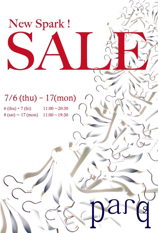 2017SSセール(ブログ用)