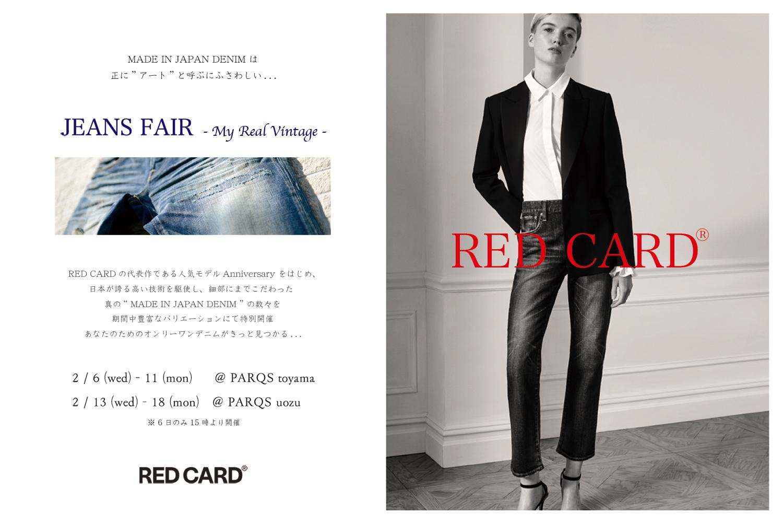 RED-CARD-blogPOP